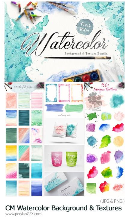 دانلود مجموعه تکسچر و بک گراند های آبرنگی متنوع - CM Watercolor Background And Textures