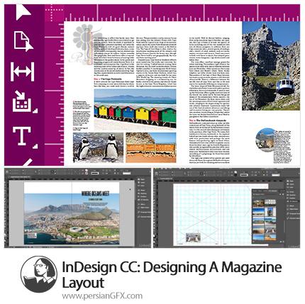 دانلود آموزش صفحه آرایی یک مجله در ایندیزاین سی سی از لیندا - Lynda InDesign CC: Designing A Magazine Layout