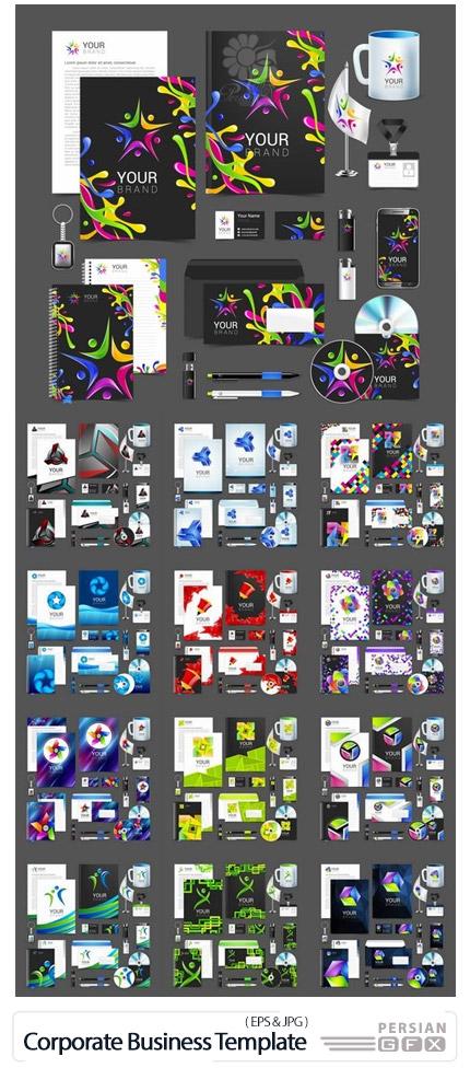 دانلود مجموعه تصاویر وکتور ست اداری، کارت ویزیت، سربرگ، بروشور، ابزار جانبی و ... با طرح های متنوع - Corporate Business Template Brochure Card Flyer Banner Sketch
