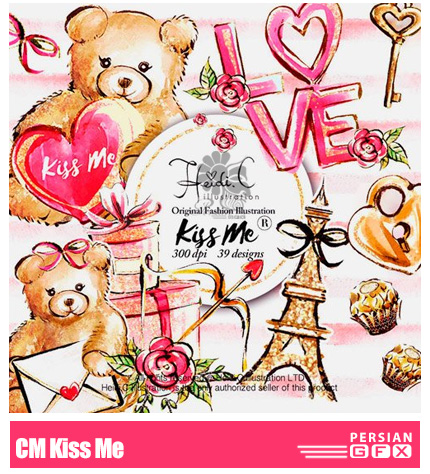 دانلود کلیپ آرت عناصر طراحی کارت پستال های رمانتیک، خرس، قلب، گل، هدیه و ... - CM Kiss Me