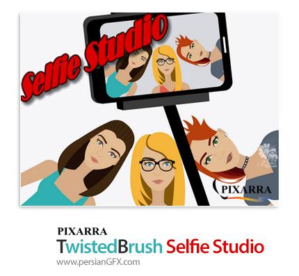 دانلود نرم افزار ویرایش، ترمیم و افکت گذاری عکس چهره - Pixarra TwistedBrush Selfie Studio v2.17