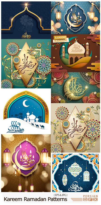 دانلود تصاویر وکتور بک گراندهای تزئینی ماه رمضان - Kareem Ramadan Arab Flower Decorative Patterns