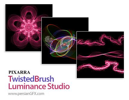 دانلود نرم افزار طراحی تصاویر انتزاعی از اشعه های نور و روشنایی - Pixarra TwistedBrush Luminance Studio v2.17