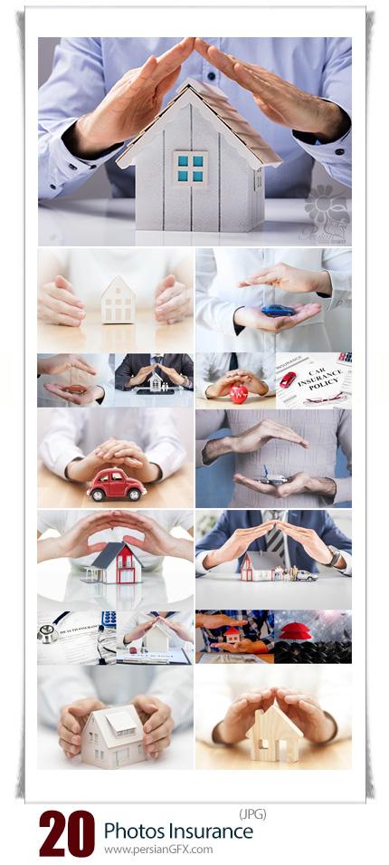 دانلود تصاویر با کیفیت بیمه، بیمه ماشین، بیمه خانه، بیمه سلامتی و ... - Photos Insurance