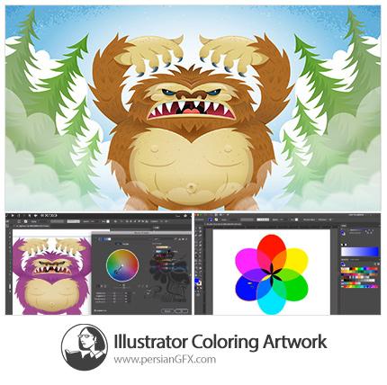 دانلود آموزش رنگ آمیزی آثار هنری در ایلوستریتور از لیندا - Lynda Illustrator Coloring Artwork