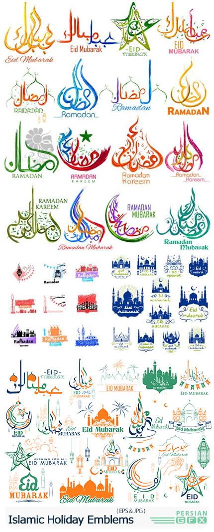 دانلود تصاویر وکتور آرم و لوگوی ماه مبارک رمضان و عید مبارک - Vectors Islamic Holiday Emblems
