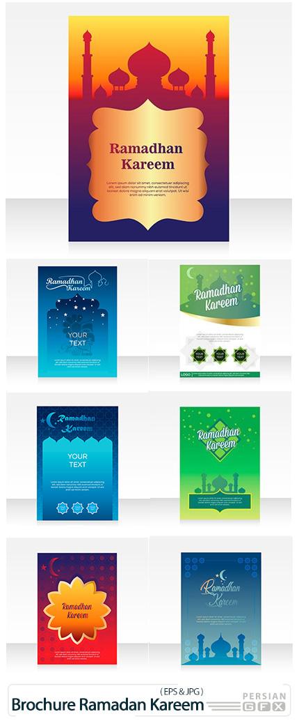 دانلود تصاویر وکتور بروشورهای ماه مبارک رمضان - Vector Modern Brochure Ramadan Kareem
