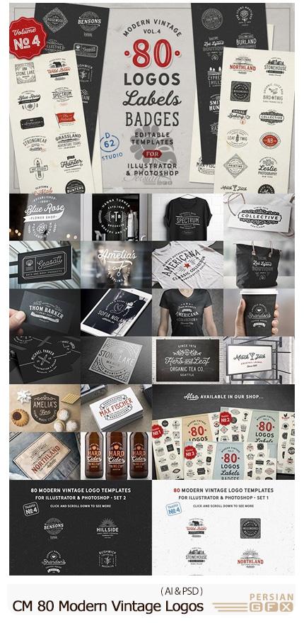 دانلود 80 تصویر وکتور و لایه باز آرم و لوگوهای چاپی متنوع - CM 80 Modern Vintage Logos