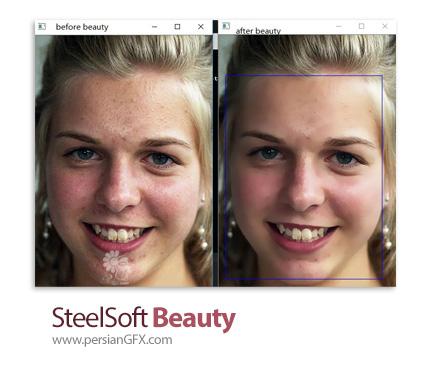دانلود نرم افزار ویرایش تصاویر با حذف لکه های اضافی روی صورت - SteelSoft Beauty v1.0.0.1