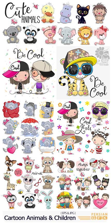 دانلود مجموعه تصاویر وکتور کودکان و حیوانات کارتونی متنوع - Cute Cartoon Animals And Children Vector Set