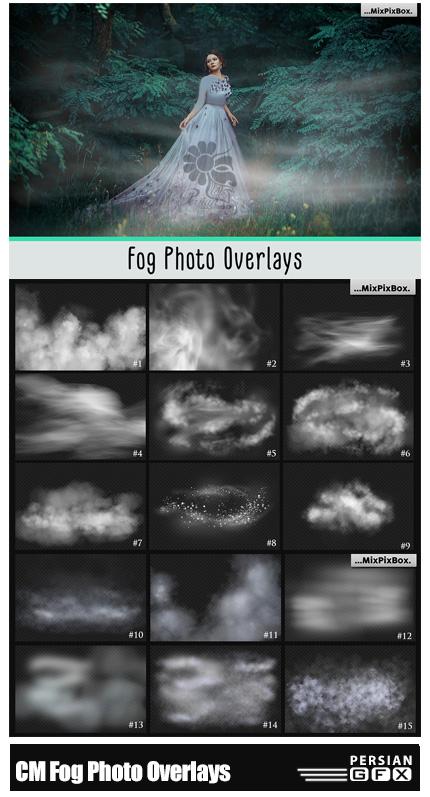 دانلود مجموعه تصاویر کلیپ آرت مه و دود واقعی - CreativeMarket Fog Photo Overlays