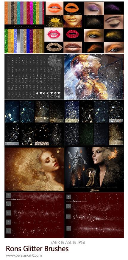 دانلود مجموعه براش و استایل فتوشاپ ذرات درخشان - Rons Glitter Brushes