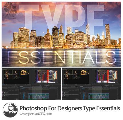 دانلود آموزش ویژگی های کار با متن در فتوشاپ از لیندا - Lynda Photoshop For Designers: Type Essentials