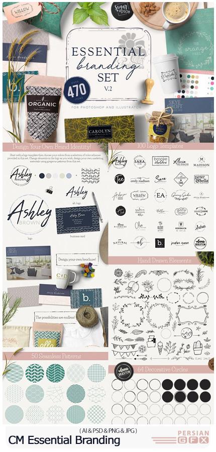دانلود مجموعه عناصر طراحی برند تجاری، آرم و لوگو، فریم، پترن، عناصر تزئینی و ... - CM Essential Branding