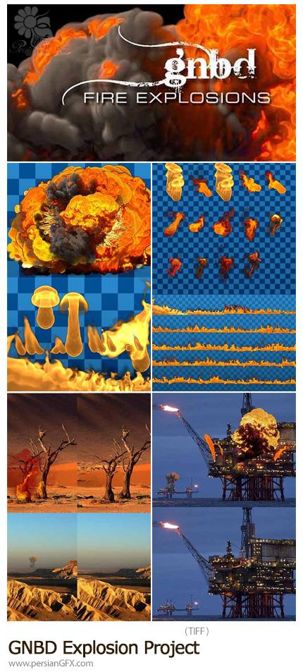 دانلود 115 فایل آماده انفجار آتش متنوع با فرمت TIFF و با کیفیت 4K - GNBD Explosion Project