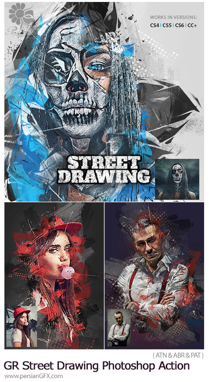 دانلود اکشن فتوشاپ تبدیل تصاویر به نقاشی خیابانی به همراه آموزش ویدئویی از گرافیک ریور - GraphicRiver Street Drawing Photoshop Action