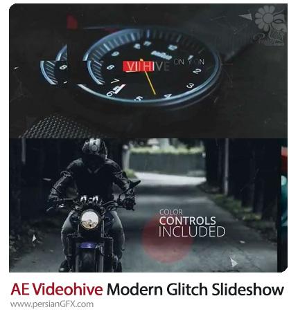دانلود پروژه آماده افترافکت اسلایدشو تصاویر با افکت گلیچ از ویدئوهایو - Videohive Modern Glitch Slideshow