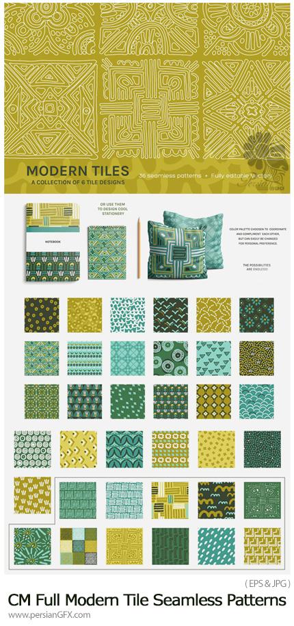 دانلود مجموعه پترن وکتور با طرح های فانتزی متنوع - CM Full Modern Tile Seamless Patterns