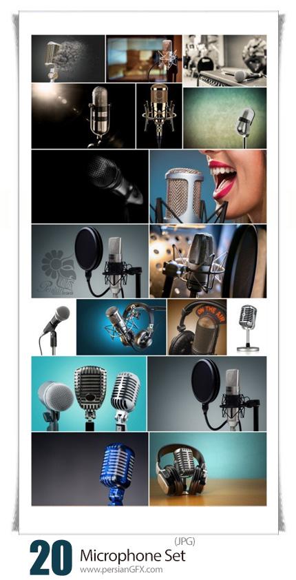 دانلود مجموعه تصاویر با کیفیت میکروفون - Microphone Set