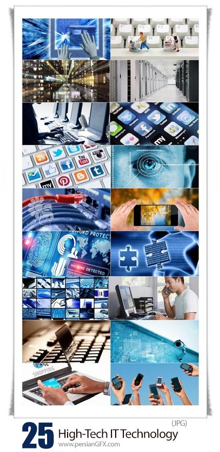 دانلود مجموعه تصاویر با کیفیت تکنولوژی پیشرفته آی تی، ارتباطات، شبکه، تبلت، موبایل و ... - High-Tech IT Technology Computer Tablet Phone Communication Network