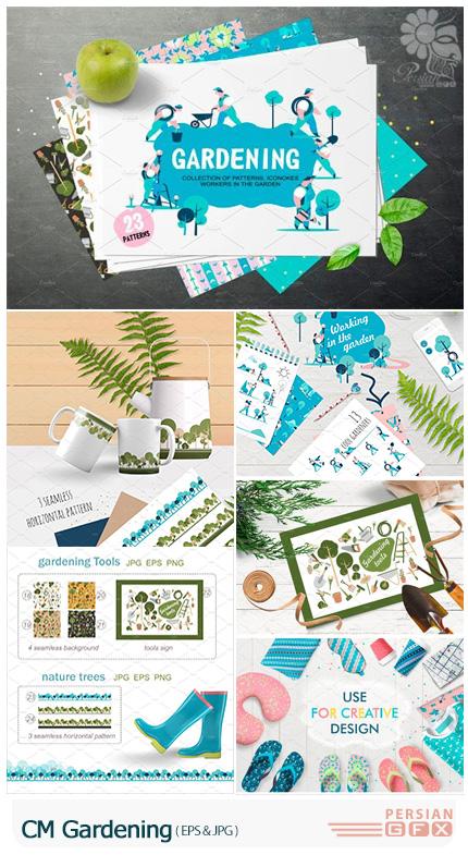 دانلود تصاویر وکتور عناصر طراحی باغبانی - CM Gardening