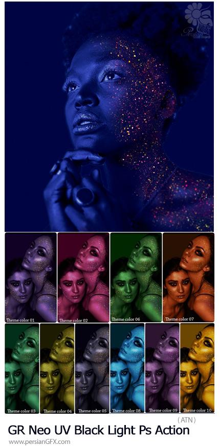 دانلود اکشن فتوشاپ ایجاد افکت نور تیره نئون و ذرات درخشان بر روی تصاویر به همراه آموزش ویدئویی از گرافیک ریور - GraphicRiver Neo UV Black Light Ps Action