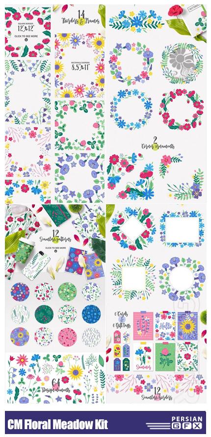 دانلود مجموعه کلیپ آرت عناصر گلدار فریم، پترن، کارت پستال و ... - CreativeMarket Floral Meadow Kit
