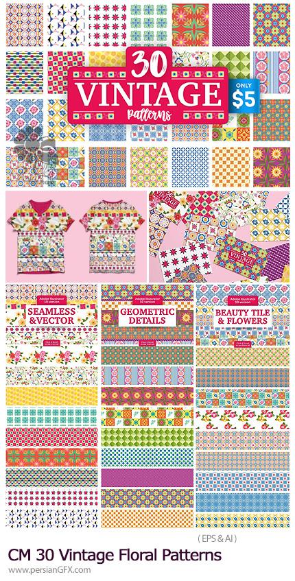 دانلود 30 پترن وکتور گلدار فانتزی - CM 30 Vintage Floral Patterns