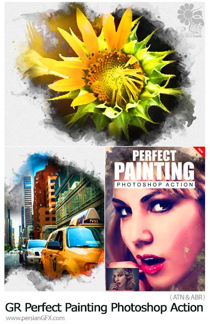 دانلود اکشن فتوشاپ تبدیل تصاویر به نقاشی آبرنگی از گرافیک ریور - GraphicRiver Perfect Painting Photoshop Action