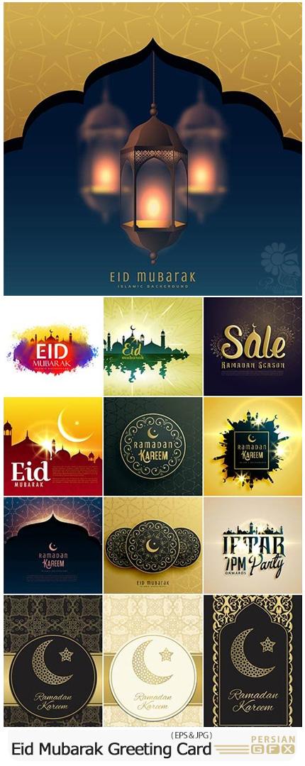 دانلود تصاویر وکتور کارت پستال و بک گراندهای اسلامی ماه مبارک مضان - Eid Mubarak Greeting Card Design