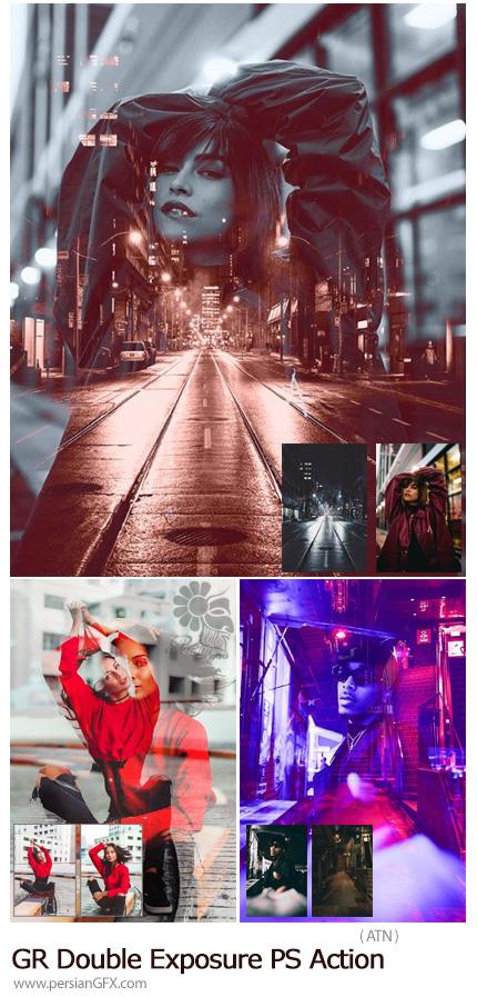 دانلود اکشن فتوشاپ ایجاد افکت دابل اکسپوژر یا ترکیب تصاویر در هم از گرافیک ریور - GraphicRiver Double Exposure Photoshop Action