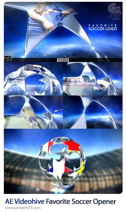 دانلود اوپنر آماده جام جهانی فوتبال برای افترافکت از ویدئوهایو - Videohive Favorite Soccer Sport Opener