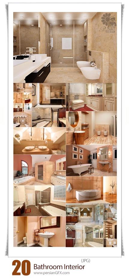 دانلود تصاویر با کیفیت طراحی داخلی مدرن حمام و دستشویی - Bathroom Interior