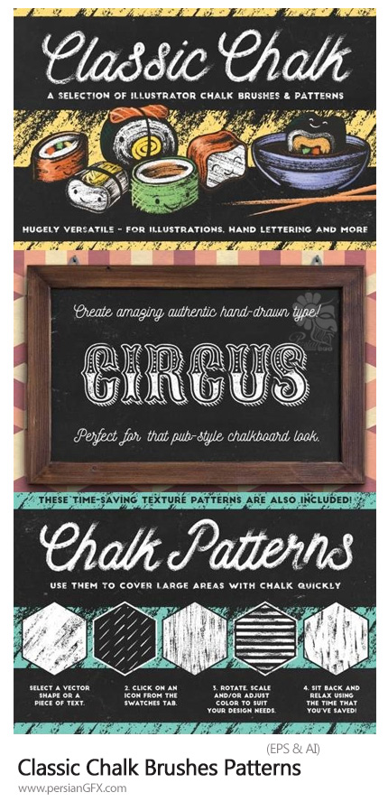 دانلود براش و پترن گچی برای ایلوستریتور - Classic Chalk Brushes Patterns