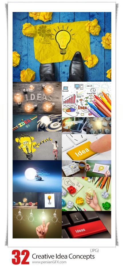 دانلود تصاویر با کیفیت ایده های خلاقانه مفهومی - Photos Creative Idea Concepts