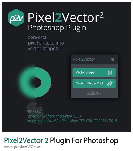 دانلود پلاگین Pixel2Vector 2 برای فتوشاپ - Pixel2Vector 2 Plugin For Adobe Photoshop CS6 - CC 2018 (Win/Mac)