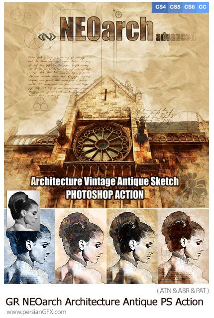 دانلود اکشن فتوشاپ تبدیل تصاویر به نقشه معماری آنتیک و قدیمی از گرافیک ریور - GraphicRiver NEOarch Architecture Vintage Antique PS Action Advanced
