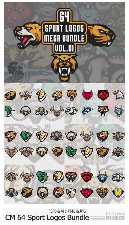 دانلود تصاویر وکتور آرم و لوگوی حیوانات برای تیم های ورزشی - CM 64 Mega Bundle Sport Logos