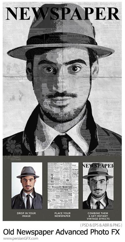 دانلود قالب لایه باز ساخت تصاویر هنری با افکت روزنامه قدیمی - Old Newspaper Advanced Photo FX