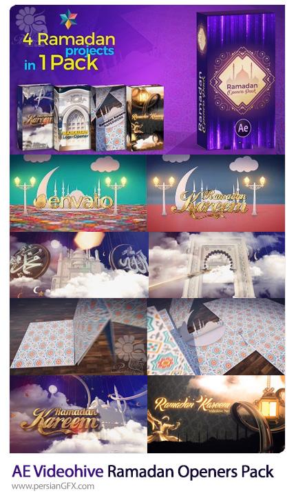 دانلود پک آماده افترافکت اوپنر ماه رمضان به همراه آموزش ویدئویی از ویدئوهایو - Videohive Ramadan Openers Pack