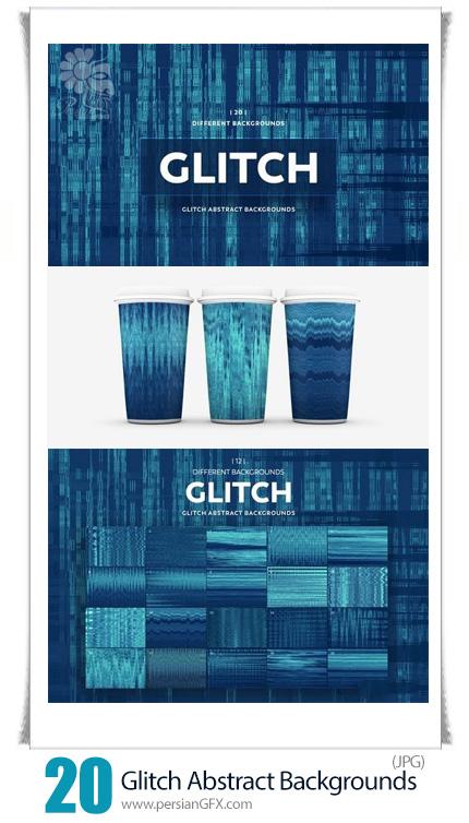 دانلود بک گراند های با کیفیت با طرح های انتزاعی گلیچ - Glitch Abstract Backgrounds
