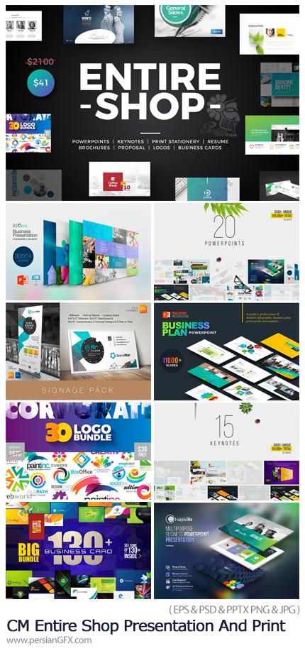 دانلود مجموعه پاورپوینت آماده و ست اداری شامل کارت ویزیت، سربرگ، لوگو، رزومه و ... - CM Entire Shop Presentation And Print
