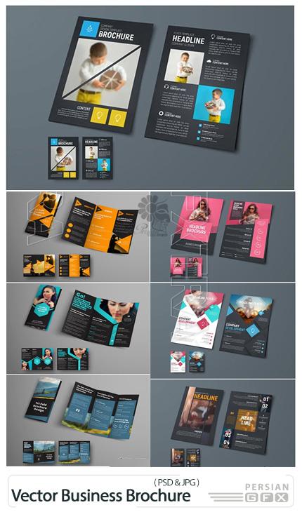 دانلود تصاویر مجموعه قالب آماده بروشورهای تجاری - Universal Vector Business Brochure