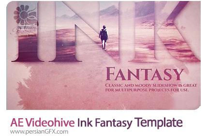 دانلود پروژه آماده افترافکت اسلایدشو تصاویر با افکت جوهری فانتزی از ویدئوهایو - Videohive Ink Fantasy After Effect Template
