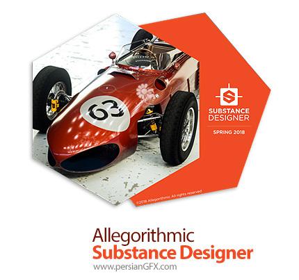 دانلود نرم افزار ساخت Texture - Allegorithmic Substance Designer v2018.1.2.1265 x64