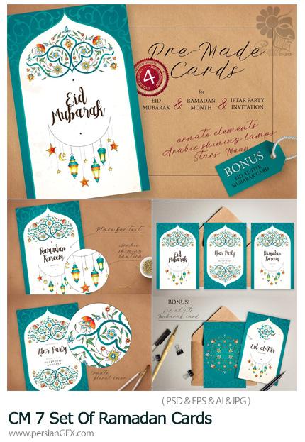 دانلود 7 قالب لایه باز کارت پستال تبریک عید فطر - CreativeMarket 7 Set Of Ramadan Pre-Made Cards