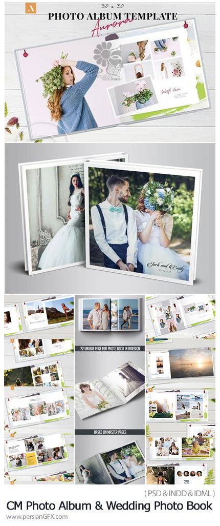 دانلود قالب ایندیزاین آلبوم عکس عروسی - CM Photo Album And Wedding Photo Book Template