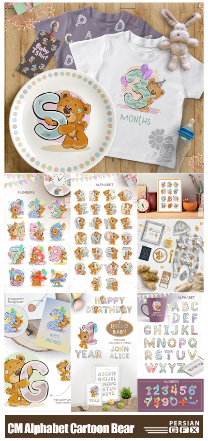 دانلود مجموعه کلیپ آرت حروف و اعداد انگلیسی با طرح کارتونی تدی خرسه - CM Kids Alphabet With Cartoon Bear