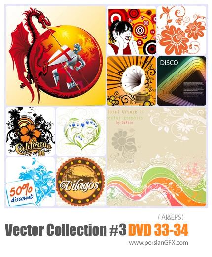 دانلود مجموعه عظیم تصاویر وکتور - بخش سوم - دی وی دی 34 و 33 - Vector Collection # 3 DVD 33 - 34
