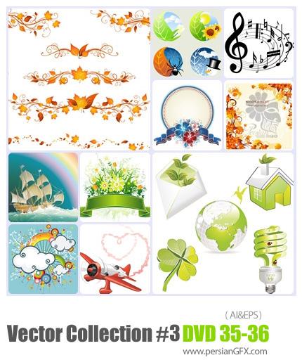 دانلود مجموعه عظیم تصاویر وکتور - بخش سوم - دی وی دی 36 و 35 - Vector Collection # 3 DVD 35 - 36